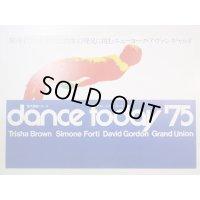 チラシ 現代舞踊シリーズ ポスト・モダン・ダンス dance today '75
