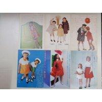 チラシ/ポストカード 6枚 SEIBU西武 チャイルド・ジュニア '67・'68