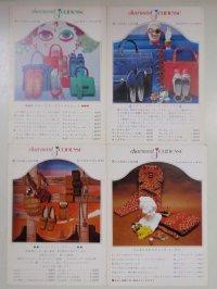 チラシ/ポストカード 4枚 SEIBU西武・池袋店 若い人のおしゃれの店 シャルマン・ジュネス