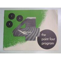 パンフレット the point four program/ポイント・フォア・プログラム アメリカの発展途上国支援計画