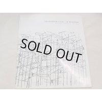 カタログ/パンフレット TELEVISION U.S.A.:13 SEASONS MoMA 表紙:ベン・シャーン