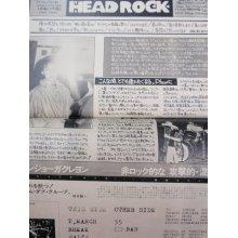 他の写真3: (自販機本)フライング・ボディ・プレス vol.5 吉野大作 川崎ゆきお HEAD ROCK/PHEW ZELDA・さよこ