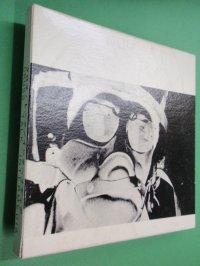 プログラム クロス・トーク/インターメディア 秋山邦晴 ロジャー・レイノルズ 湯浅譲二 1969年