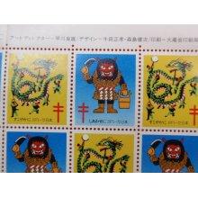 他の写真2: 複十字シール 秋田・なまはげ/長崎・竜踊り しあわせに・すこやかに 1971-72 早川良雄
