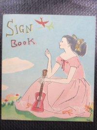 サイン帳 SIGN BOOK 味の素株式会社