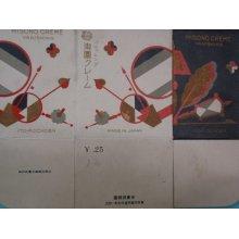 他の写真1: 戦前パッケージ・デザイン 伊東胡蝶園 御園クレーム・バニッシング MISONO CREME VANISHING